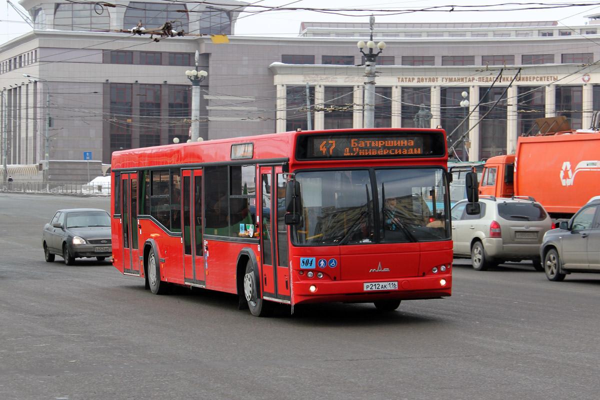 В Казани 9 мая автобусы будут работать по графику выходного дня